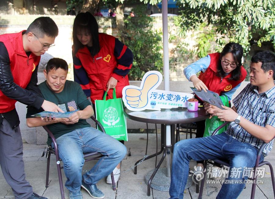 世界地球日:福州志愿者开展绿色环保之旅