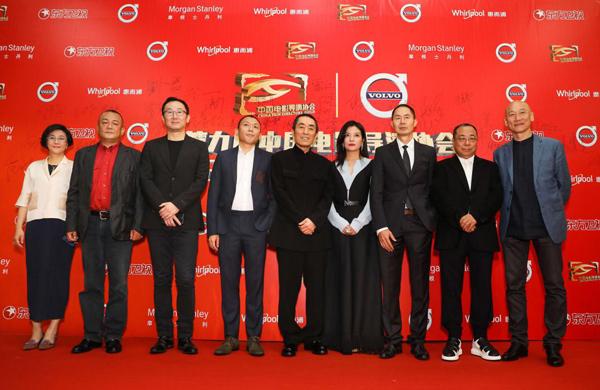 第九届中国电影导演协会2017年度奖完整名单