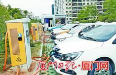 厦门:全市新能源汽车保有量超过2万 将新增620个公共充电桩