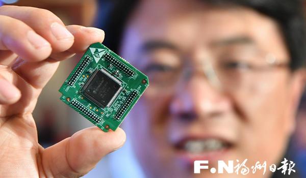 榕企发布全球首颗数字公民安全解码芯片 已实现小批量试生产