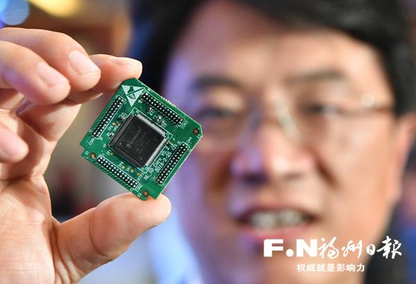 榕企发布全球首颗数字公民安全解码芯片