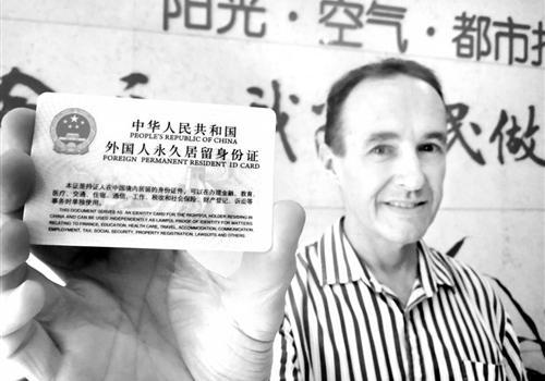 """新西兰来榕52岁外教""""我终于成了真正的福州人"""""""