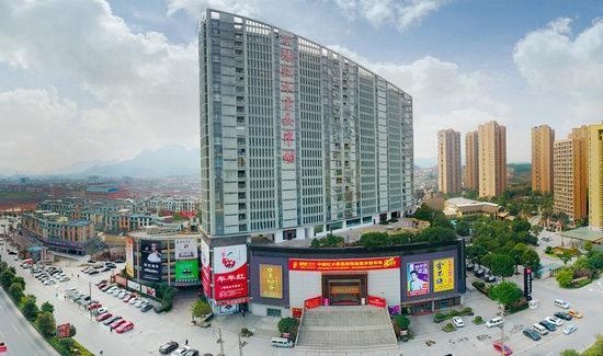 第四届中国(东阳)木雕红木家具交易博览会即将召开