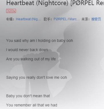 抖音Heartbeat是什么歌 抖音Heartbeat完整歌词介绍