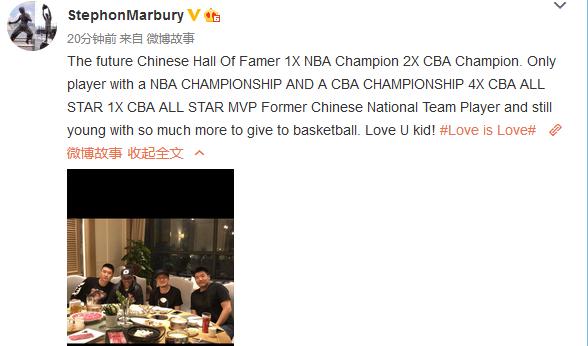 马布里聚餐盛赞孙悦什么? 孙悦下赛季能复出帮助北京队么?