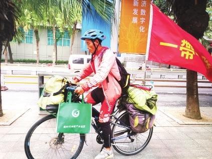 五旬骑行达人 3年绕行中国一圈半