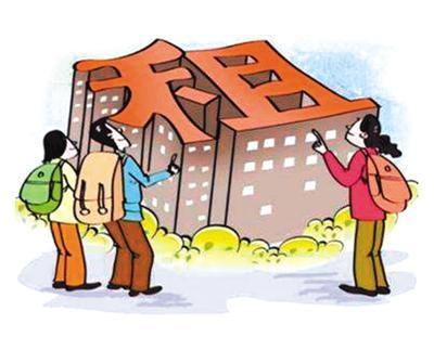 学校宿舍VS校外租房留学生 该怎么选?