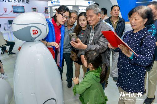 首届数字中国建设成果展闭馆 吸引逾15万人次参观