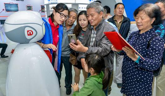 首届数字中国建设成果展闭馆 逾15万人次参观