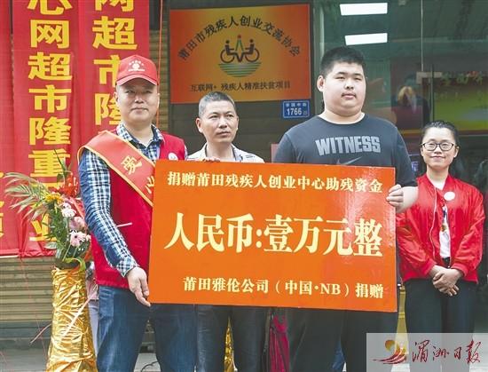 """莆田""""爱心网超市""""助力精准扶贫"""