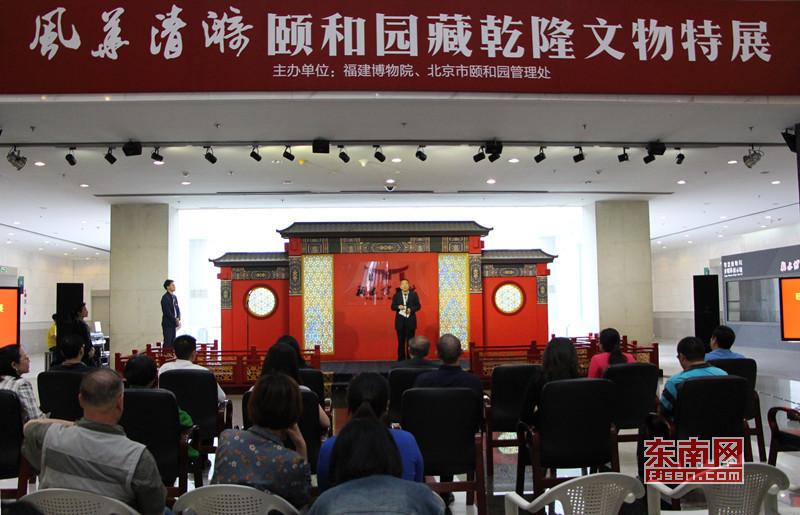 福建博物院展出颐和园收藏乾隆文物 展期持续至7月26日