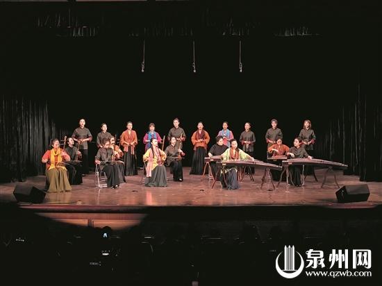 北师大师生来泉州交流南音 献演独具特色的音乐会