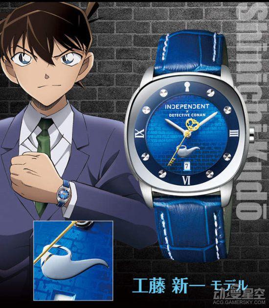 名侦探柯南限定版纪念手表上市 新一小兰赤井安室每款限量2000只