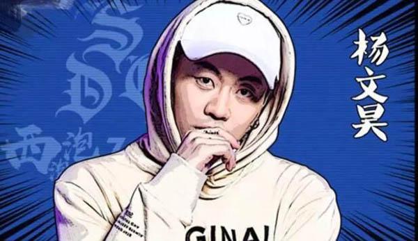 《这就是街舞》冠军韩宇吗?杨文昊亮亮呼声也超高谁更胜一筹
