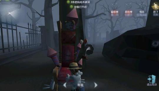 第五人格:园丁最好看的一套时装 杰克玩家见了就想一把抱走