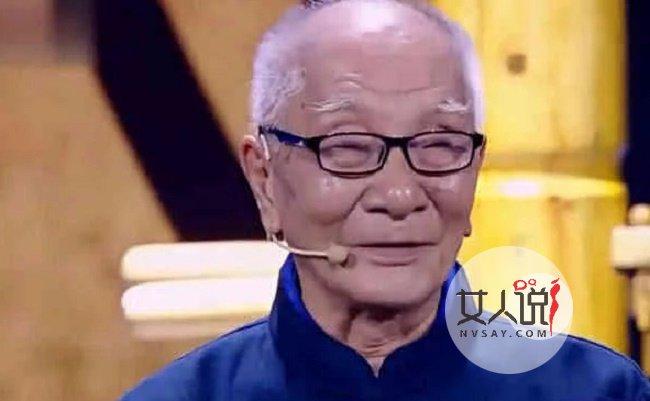 陈道明起身致敬叶淮 叶淮是谁?91岁高龄争做中国文化传承者