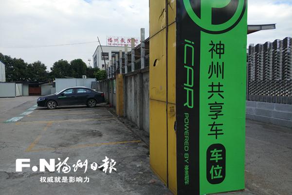 """福州共享汽车市场""""五龙争霸"""" 有优势也有短板"""