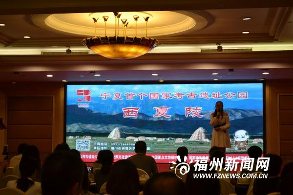 福建籍游客到宁夏凭身份证享23家4A级以上景区免门票