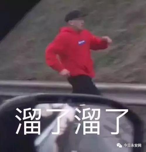 奇!三明永安一部车查获两个酒驾!怎么回事?