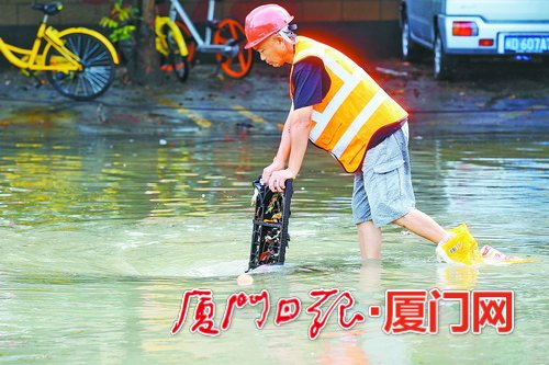 厦门昨日遭罕见强降雨突袭 全力应对无人员伤亡