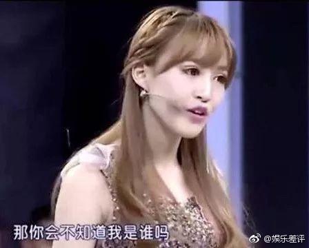 miss上了非常了得_UU为什么被称为电竞公交车?梗哪里来的?UU赵梦玥和卢本伟什么 ...