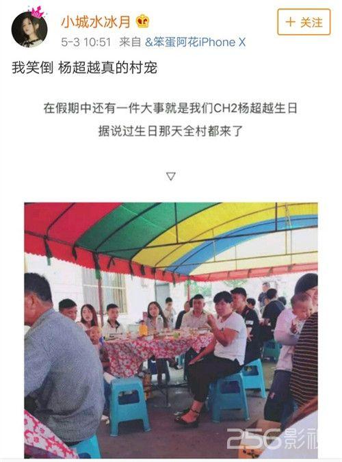 中国花简谱歌谱格格