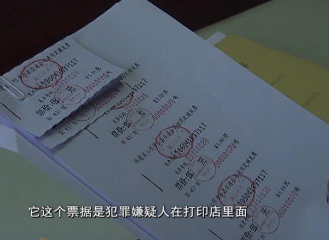 胆真大!三明这个女售票员侵吞公交票款近三十万!