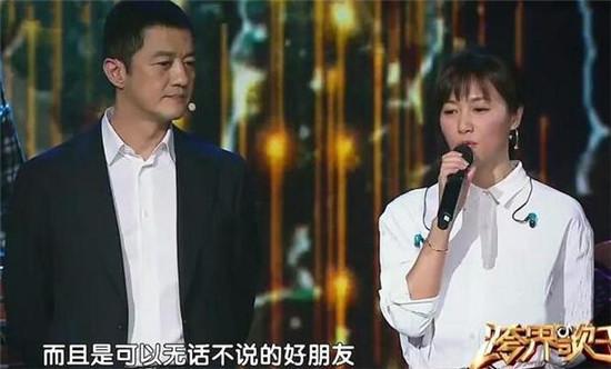 跨界歌王李菲儿镜头被剪,粉丝吐槽:都怪徐静蕾戏太多