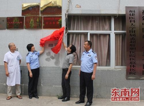 """建瓯公安民警紧急救治""""绿色通道""""正式启动"""