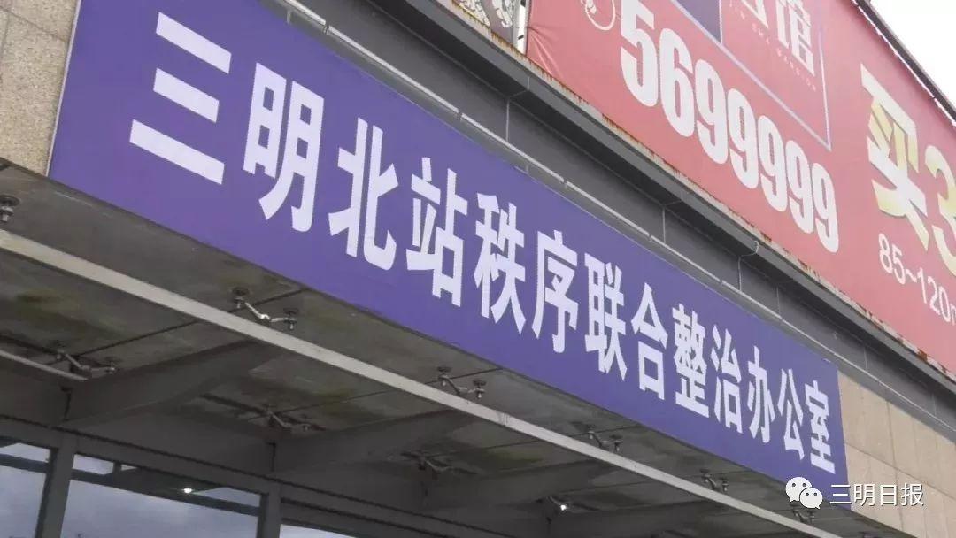 三明公布《关于规范网约车经营管理的通告》,规范网约车经营管理