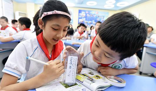 福州丰富学校校本课程 提升学生核心素质