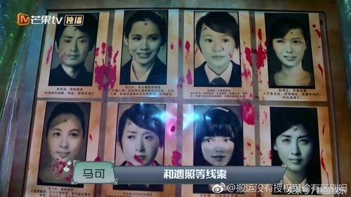 """芒果tv节目组道歉 大野智疑被P成""""遗照""""是怎么回事"""
