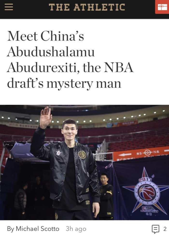 中国球员阿不都沙拉木接受湖人等8支球队试训 他能进NBA么?