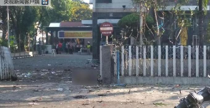 印尼一天主教堂遭到自杀式袭击 已确认2人死亡