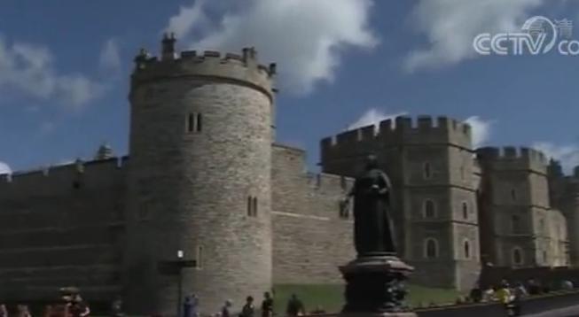 温莎城堡焕然一新迎接哈里王子婚礼