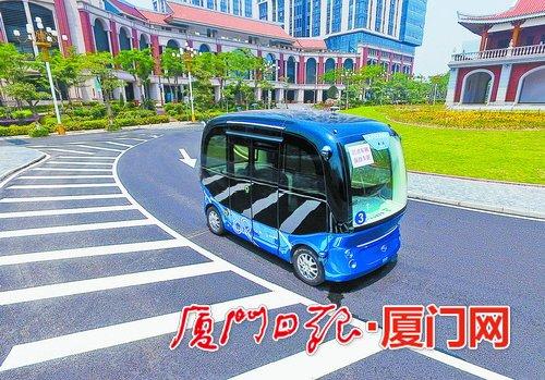 无人驾驶巴士路测 能及时绕开行人规避障碍物