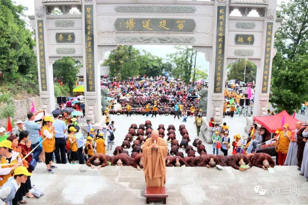 """万人空巷!""""沙县淘金山第十三届孝道文化旅游节""""隆重举行"""