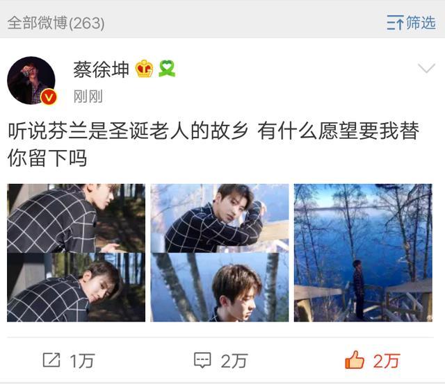 蔡徐坤替粉丝留下愿望怎么回事 网友评论炸了 坤坤好暖