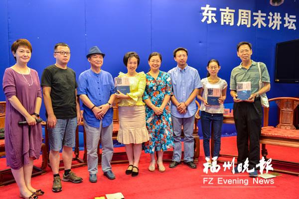 王炳根与读者共读《玫瑰的盛开与凋谢》