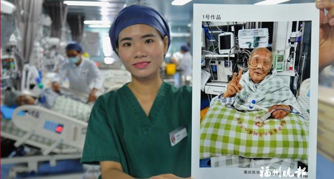 福建省人民医院举办摄影展 近百张照片讲述动人故事