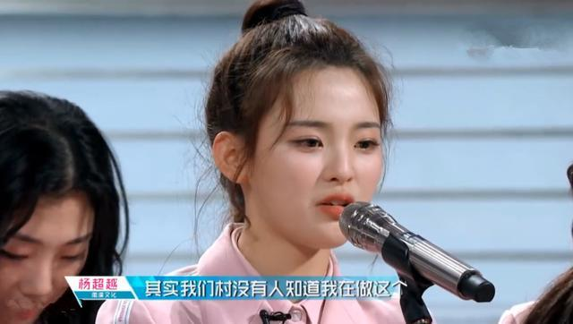 《发皓101》杨跨越13张陈旧照曝光!网友:我认为她是天然的