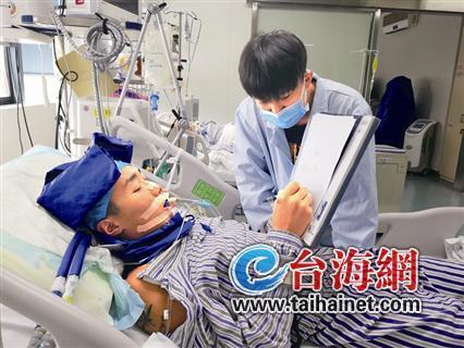 19小时打赢生命接力战 漳州一学生心脏骤停成功抢救