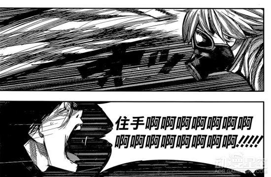 东京食尸鬼漫画172话:旧多VS金木双王之战开启