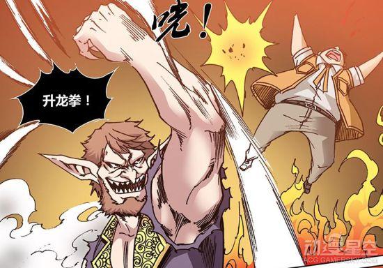 勇者大冒险漫画第211话:吸血鬼之战竟如此搞笑