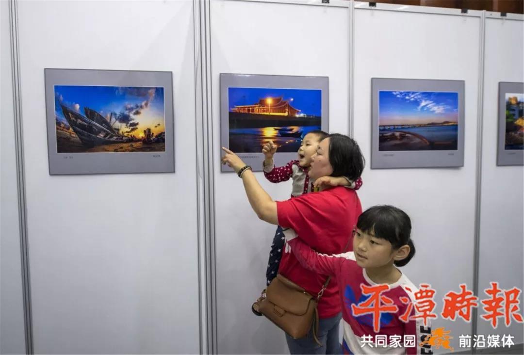 平潭&南京浦口摄影作品交流展在区图书馆开展