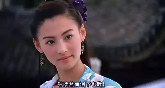 张柏芝的人生哲理:我根本不在乎结婚又离婚