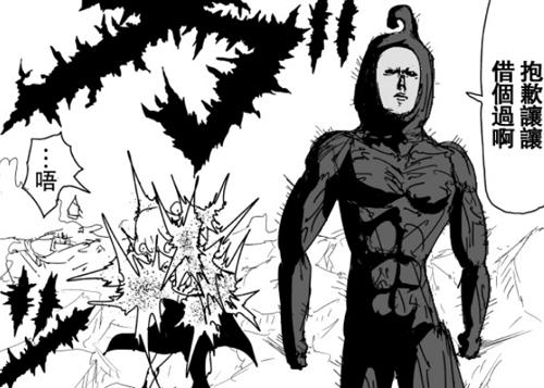一拳超人漫画133大改原作剧情 饿狼单挑王大蛇 黄精恐成最强龙级
