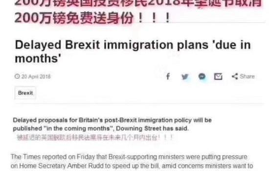 英国200万英镑投资移民将取消:谣言还是真相?