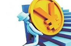 防范债务风险 内部治理与外部约束互为支撑