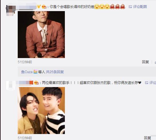 林宥嘉与张杰晒合影,猛夸张杰,网友:你也不错呀